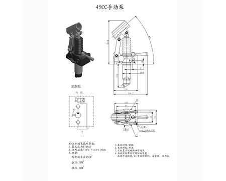 上海手动泵价格
